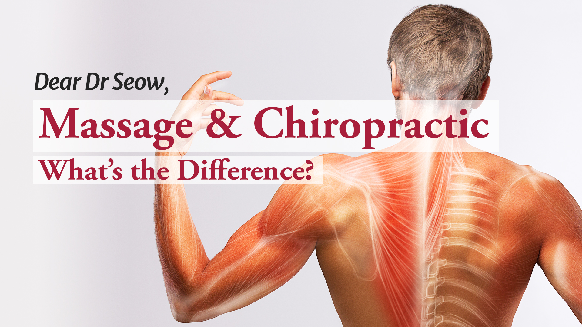 Massage And Chiropractic, What's The Difference?